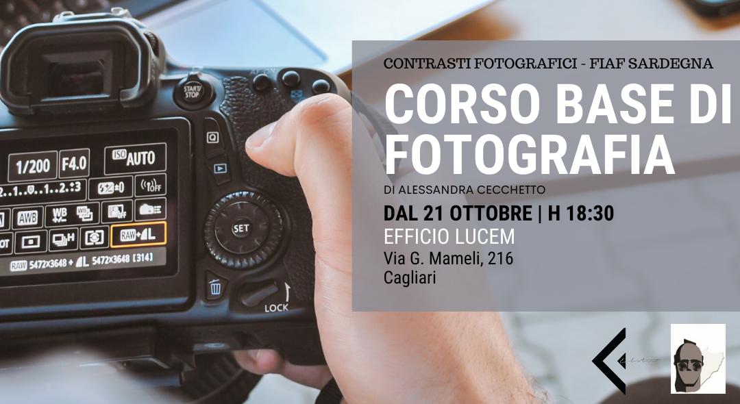 Corso Base di Fotografia | Alessandra Cecchetto